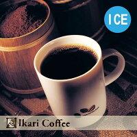 樂天售票-【怡客咖啡】經典美式咖啡(冰) ★第二杯5折★咖啡寄杯★即買即用★電子票券-怡客咖啡ikari Pickup店