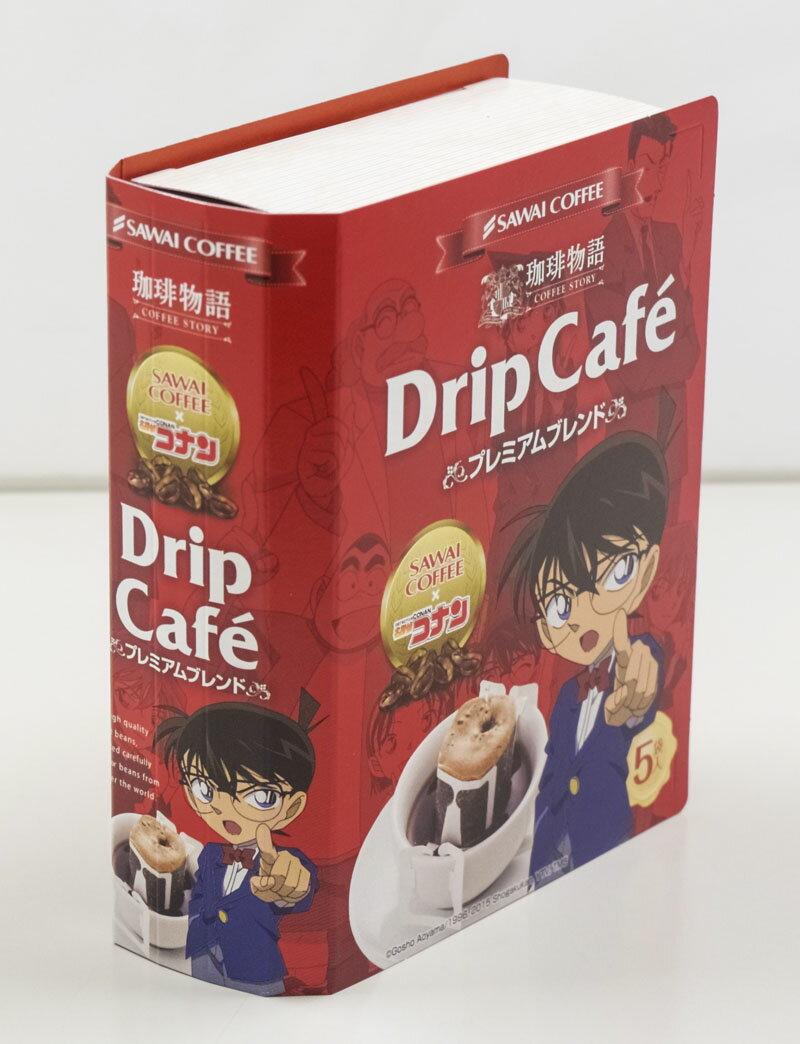 ~澤井咖啡~~  書盒~全台首賣 名偵探柯南咖啡~歐洲 5入
