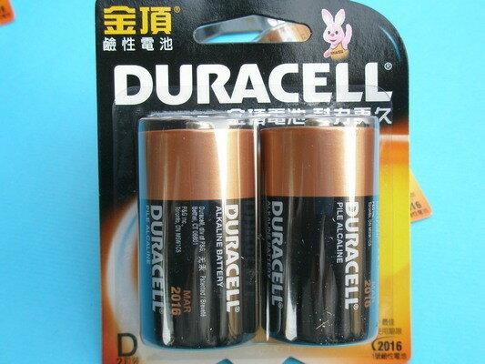 金頂電池 D-1號鹼性電池 1號電池/一卡2個入{促140}正台灣代理商進口(非一般收縮密封水貨)