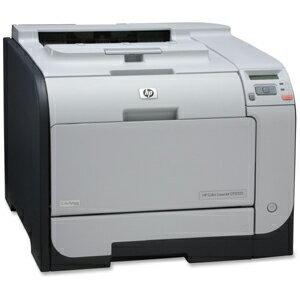 Refurbished HP LaserJet CP2025DN Printer - Color - 600 x 600 dpi - USB - Fast Ethernet - PC, Mac 4