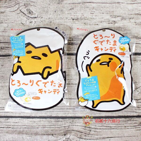 【0216零食會社】日本春日井_蛋黃哥香橙夾心糖(包裝隨機不挑款)74g