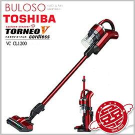 《台中不囉唆》TOSHIBA-VC-CL1200手持無線吸塵器 直立式/手持/多功能/強力/多吸頭【A292856】