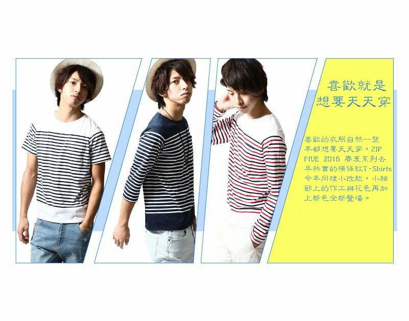 橫條紋T恤 6