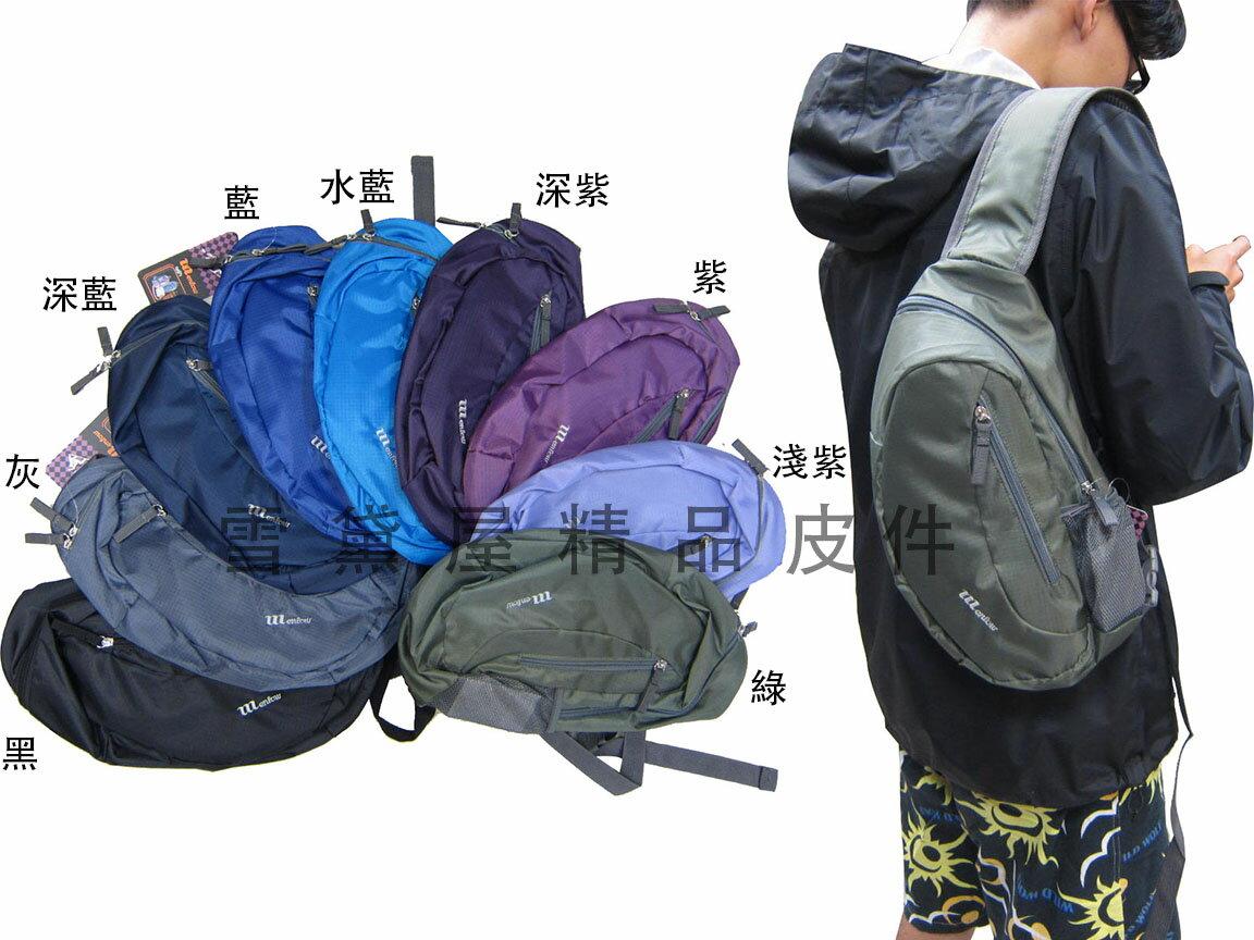 ~雪黛屋~Menlow 單肩後背包小容量超輕量防水尼龍布材質背部加強加強透氣Yme136-001