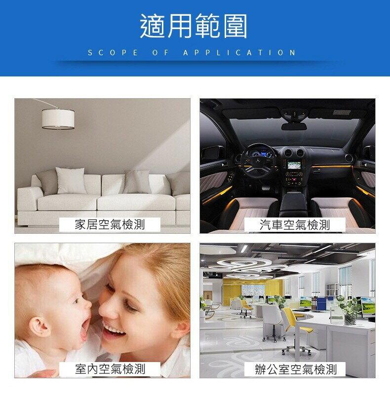 寶藏閣 PATRON PM-100 空氣品質檢測儀 公司貨 空氣汙染 警報提醒 USB 充電 PM2.5 濕度 溫度 5