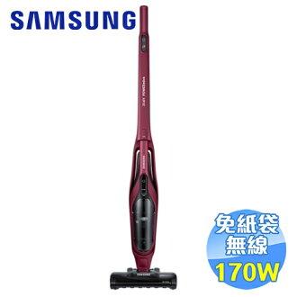 SAMSUNG 三星 POWERstick 直立式無線吸塵器 VS60K6030KP/TW / VS60K6030KY/TW