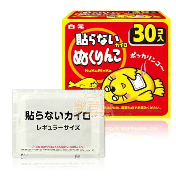日本 白元 小海豹暖暖包(手握式) 1片♦ 樂荳城 ♦