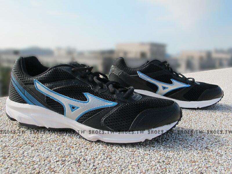 《驚爆5折》Shoestw【K1GA161203】MIZUNO 美津濃 美金濃 MAXIMIZER 18 黑藍 男款 基本款