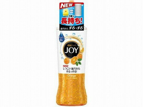 日本製 P&G JOY 速淨除油濃縮洗碗精 190ml 柑橘香 *夏日微風*