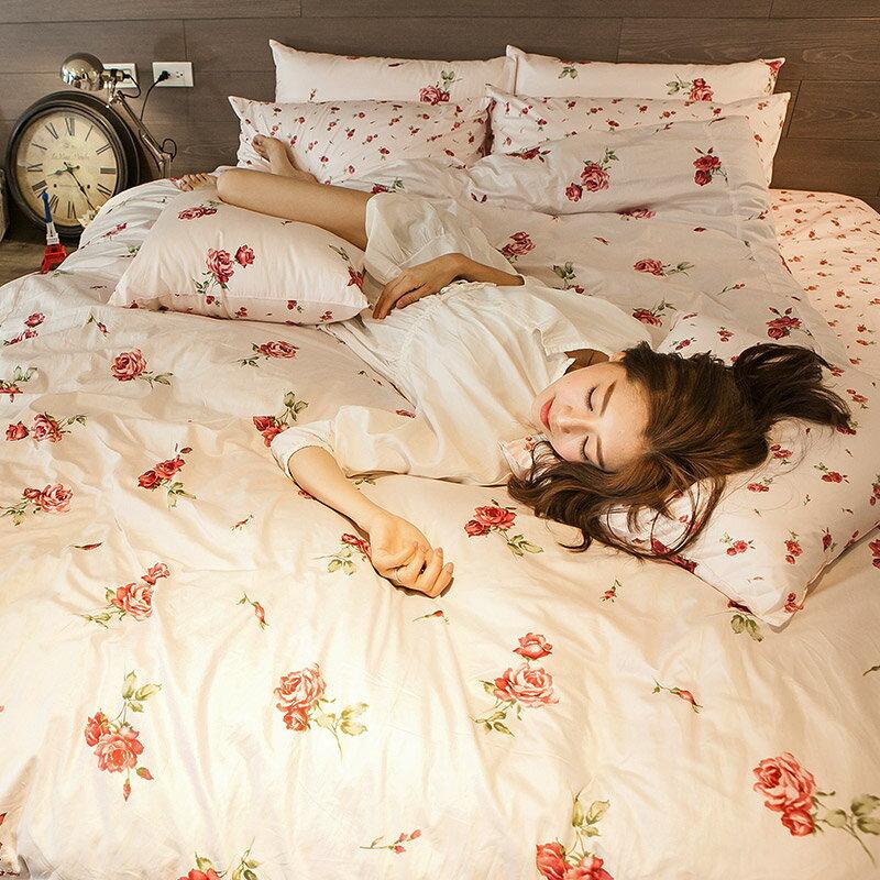 熱賣!床包  /  雙人-100%精梳棉【玫果雪酪-粉】含兩件枕套,在巴黎遇見系列,浪漫碎花,戀家小舖台灣製 0
