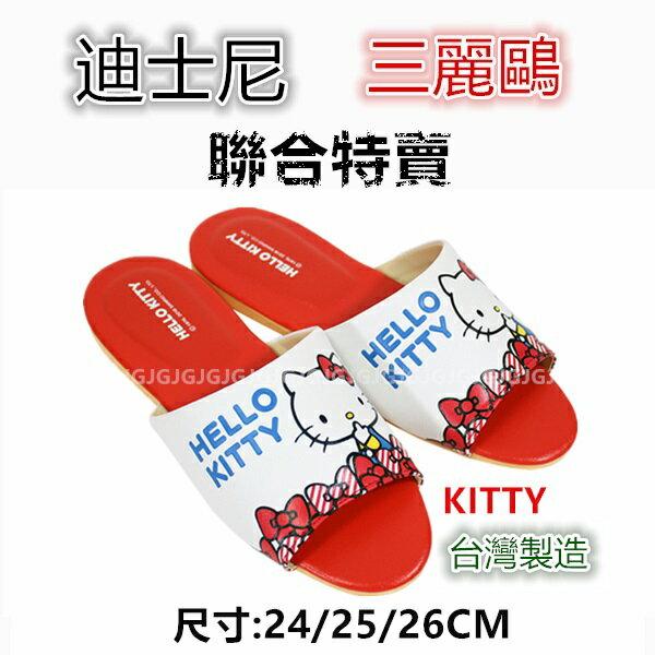 JG~KITTY下單 三麗鷗 迪士尼 維尼拖鞋 米奇拖鞋 KITTY拖鞋 米妮拖鞋 史迪奇拖鞋 台灣製造 室內拖鞋