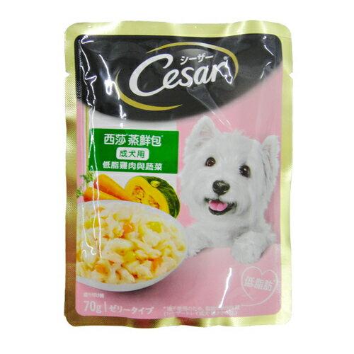 西莎 蒸鮮包-成犬用 低脂雞肉 南瓜‧胡蘿蔔 70g