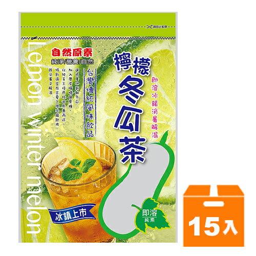 自然原素檸檬冬瓜茶240g(15入)/箱【康鄰超市】