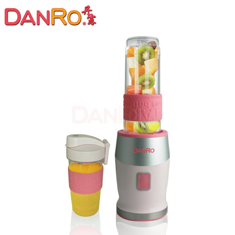丹露多功能冰沙果汁機(TB-300W)