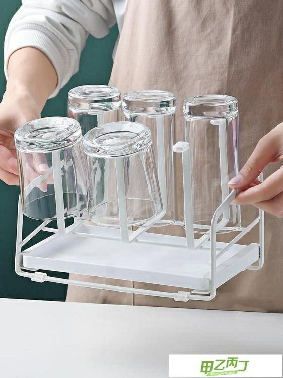 杯架 鐵藝瀝水杯架 家用客廳放杯子的置物架茶杯架馬克杯收納架【快速出貨】