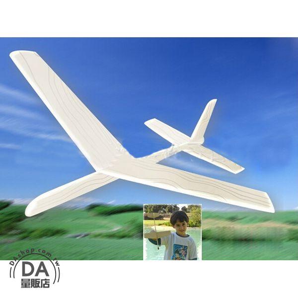《DA量販店》DIY 木板 玩具 造型 模型 飛機 EP006 (29-852)