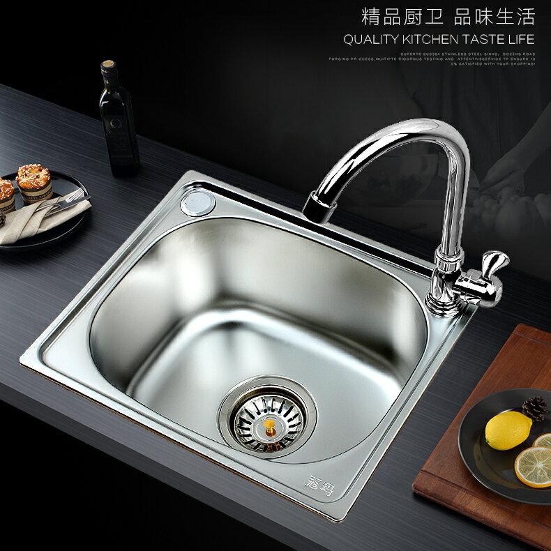 不鏽鋼掛壁洗手盆 掛壁商用不銹鋼水槽單槽台上盆洗菜盆洗手間台式單個大號廚衛『XY15528』
