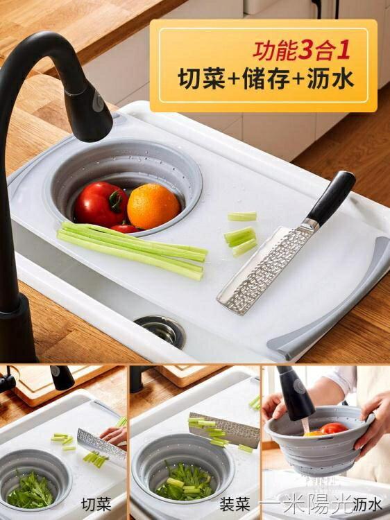 抖音多功能菜板水槽切菜板瀝水案板砧板折疊抗菌防霉塑料廚房用品 全館免運