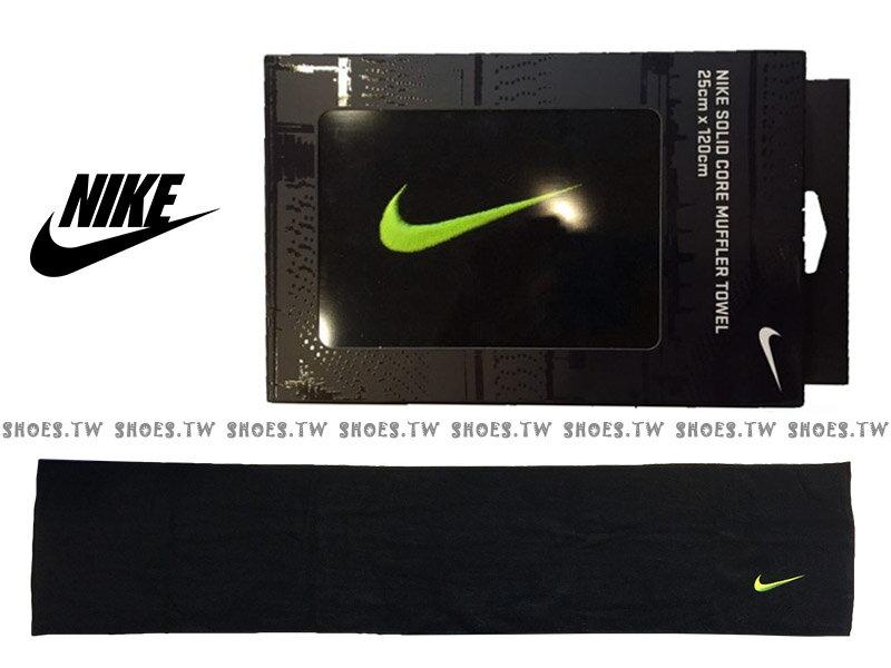 Shoestw【AC9550-023】NIKE毛巾 運動毛巾 長型 盒裝 黑色 螢綠勾 純棉 2017新款