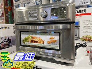 [COSCO代購] C125268 CUISINART AIR FRY1ER TOASTER OVEN 17L 17公升氣炸烤箱 TOA-65PCTW