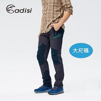 ADISI 男四面彈拼接修身長褲AP1611003-1 (3XL~5XL) / 城市綠洲專賣(吸濕快乾.輕盈細緻.伸展自如)