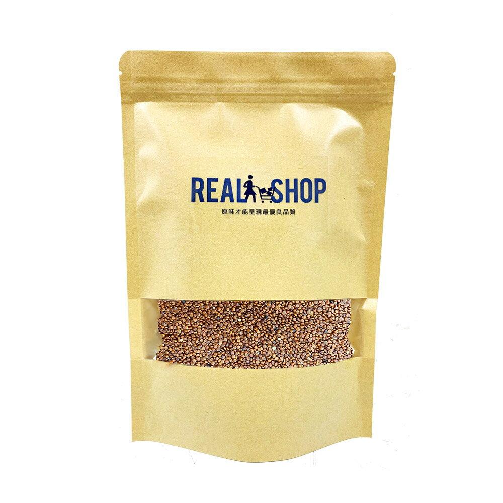 祕魯紅藜麥(1kg/包)【真食材本舖・RealShop|堅果】
