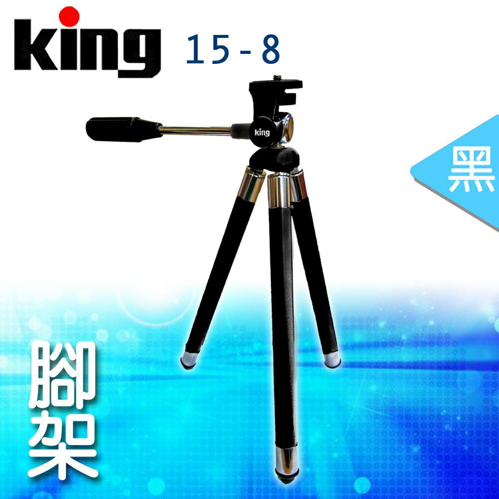 """【日本king】Triangle 15-8節銅管腳架(黑色)""""正經800"""""""