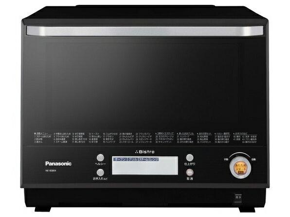 日本直送 免運/代購-日本Panasonic/蒸氣微波烤箱/水波爐/NE-BS804-K。共2色