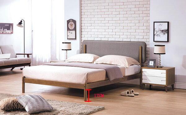 【尚品家具】HY-A89-04羅德北歐淺胡桃5尺床台(皮面)~另有3.5尺,6尺