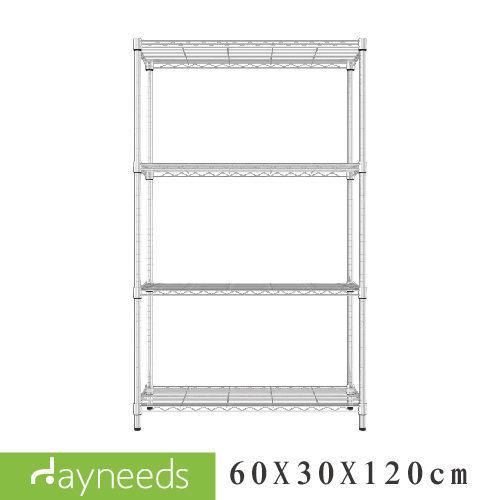 【 dayneeds 】【鐵架系列】60x30x120公分四層鐵架/收納架/置物架/波浪架/鍍鉻層架