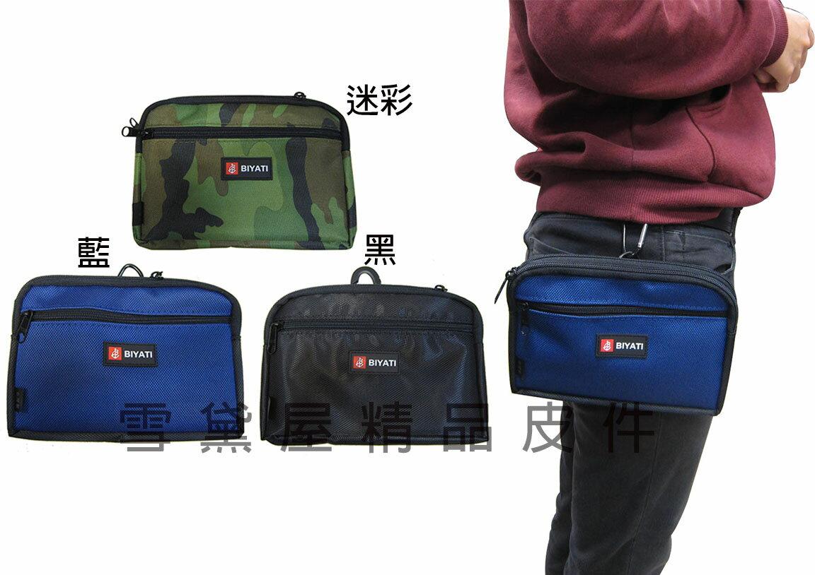~雪黛屋~BIYATI 腰包台灣製造可6吋手機穿過皮帶肩背斜側背隨身物品專用防水尼龍布二層拉鍊主袋口 #1150-1