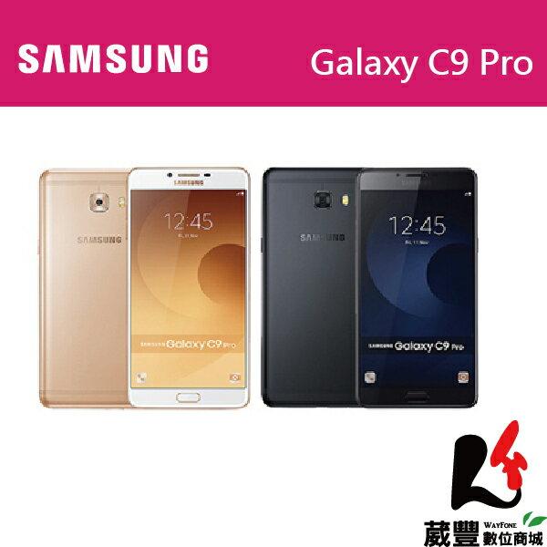 【贈128GB記憶卡+原廠藍牙腳架】Samsung GALAXY C9 Pro 6吋 雙卡智慧型手機 【葳豐數位商城】