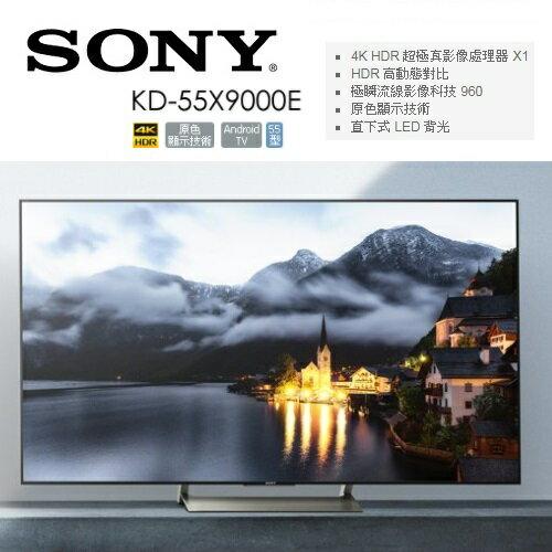 集雅社影音家電旗艦館:〝日製4K〞SONY55型KD-55X9000E4KHDR超極真影像液晶電視KD55X9000E(含基本安裝)