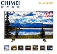 CHIMEI奇美到【佳麗寶】-(CHIMEI)多媒體液晶顯示器-43型【TL-43A300】