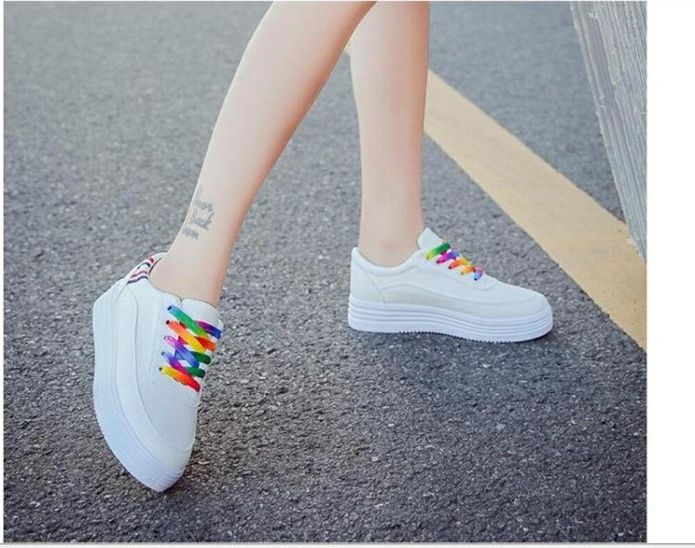 厚底鞋網紅女秋季潮學生韓版百搭厚底板鞋休閒女鞋子   都市時尚