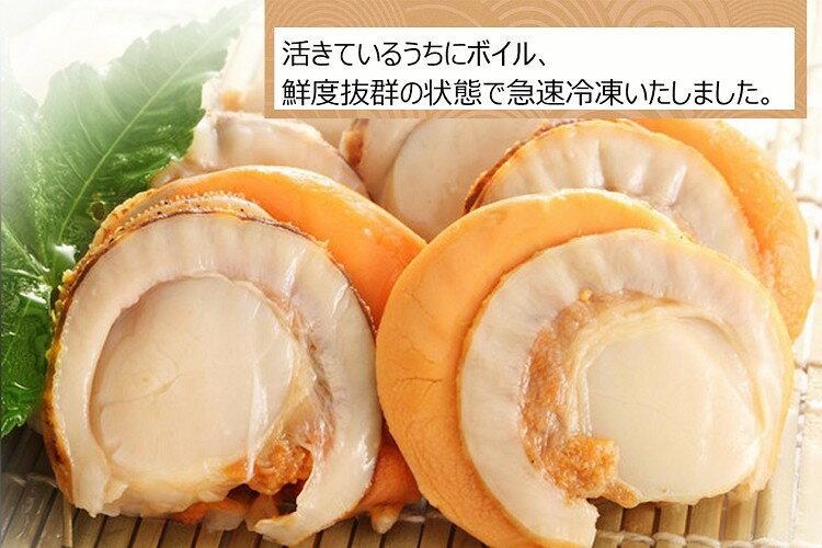 C2【魚大俠】BC021日本原裝熟凍帆立貝2L規格(15~20顆)