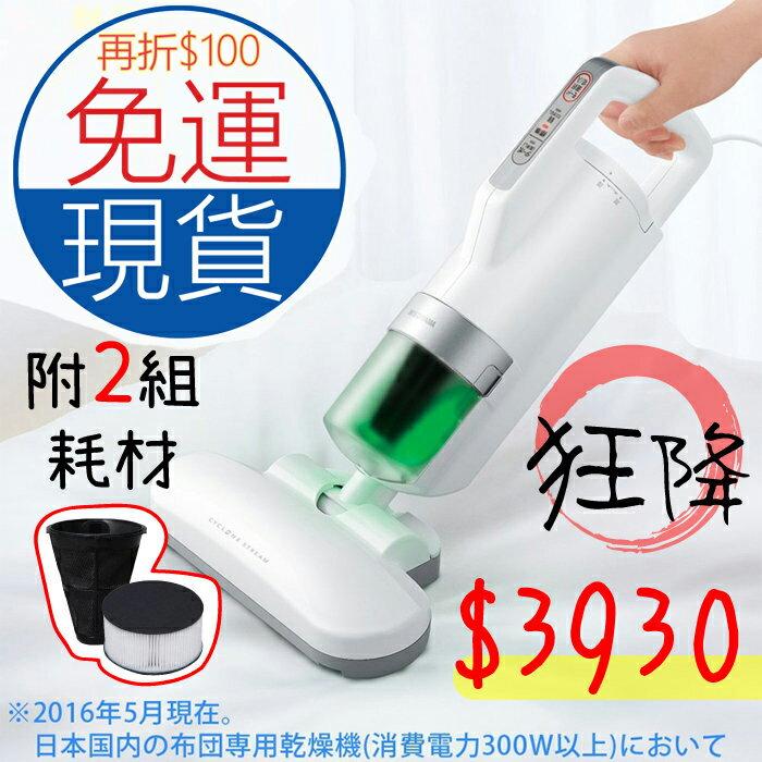 現貨免運~免運加贈兩組耗材 代購日本 IRIS OHYAMA IC-FAC2 除蟎吸塵機 除蟎機超吸引超輕量 塵蹣棉被清理 灰塵 除蹣 熱風除菌 日本正版代購 203456