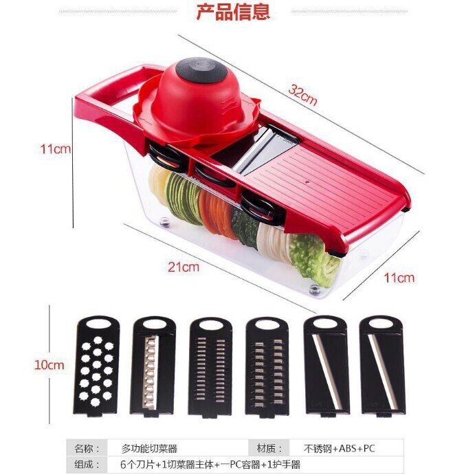 多功能切菜器廚房切菜神器切菜器切絲器切片器刨絲器10件套