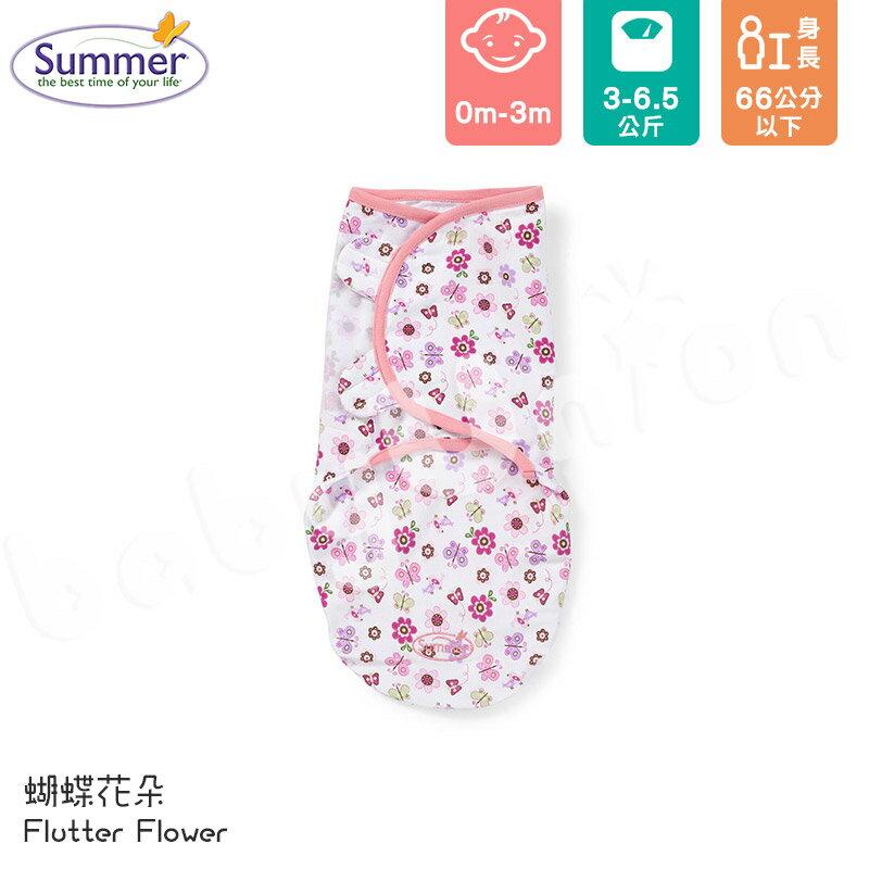 Summer Infant - SwaddleMe - Original 聰明懶人育兒包巾 - 蝴蝶花朵