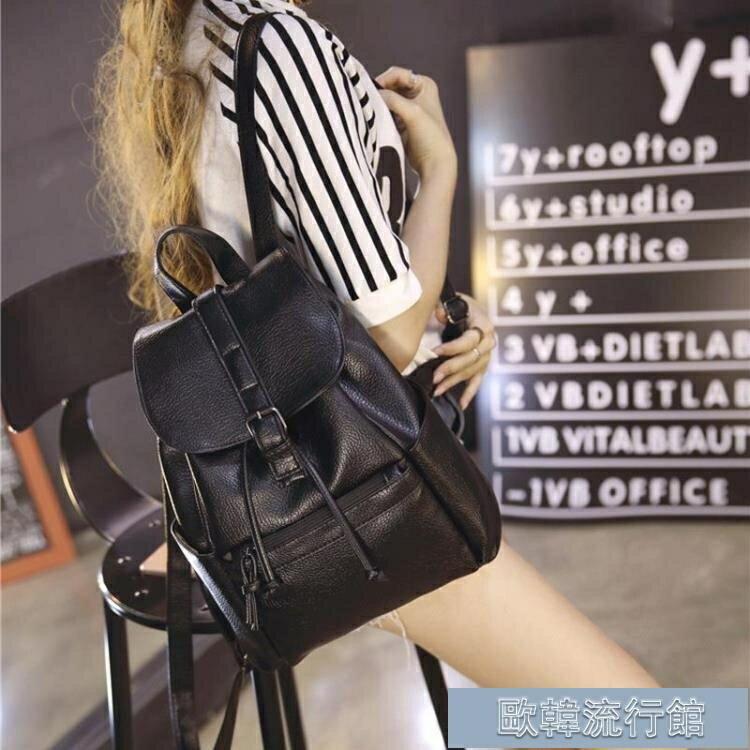 雙肩包女韓版新款雙肩包大容量時尚百搭軟皮旅行女士背包雙肩包女 科炫數位