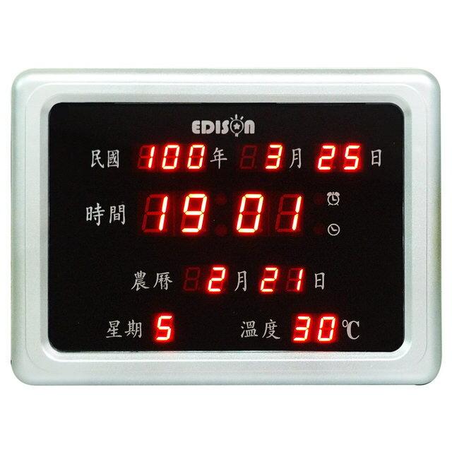 LED插電式電子萬年曆 EDS-A36