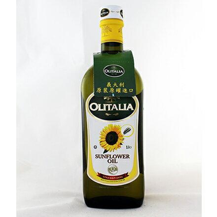 【敵富朗超巿】OLITALIA奧利塔頂級葵花油