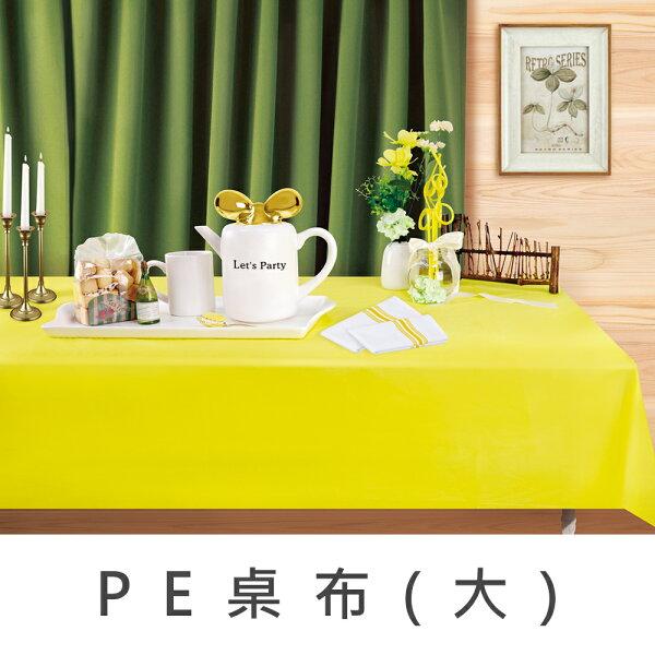 珠友DE-20009派對佈置-PE桌布桌巾餐桌墊(大)
