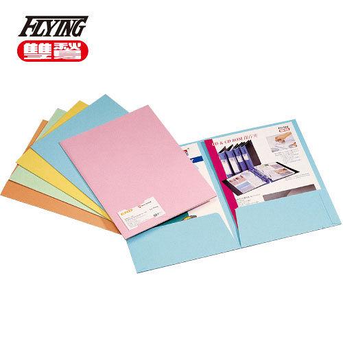 【 FLYING雙鶖】 A470簡報夾/公文夾/文件夾/檔案夾/資料夾(12個/包)