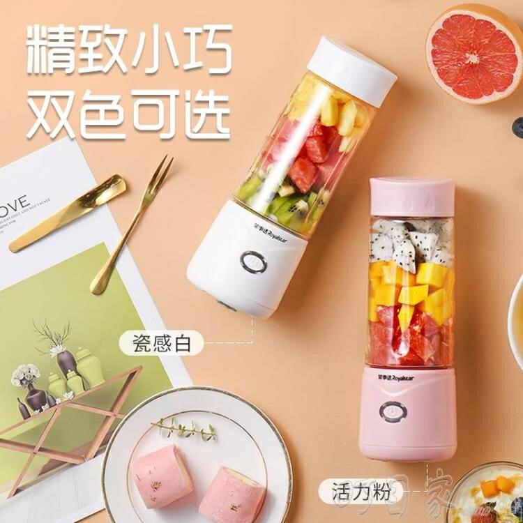 電動榨汁機 榨汁杯家用迷你小型水果無線炸果汁機電動便攜式充電榨汁機
