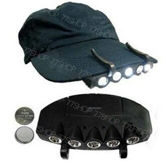 5LED夾帽燈 頭燈 釣魚頭燈 HW19033
