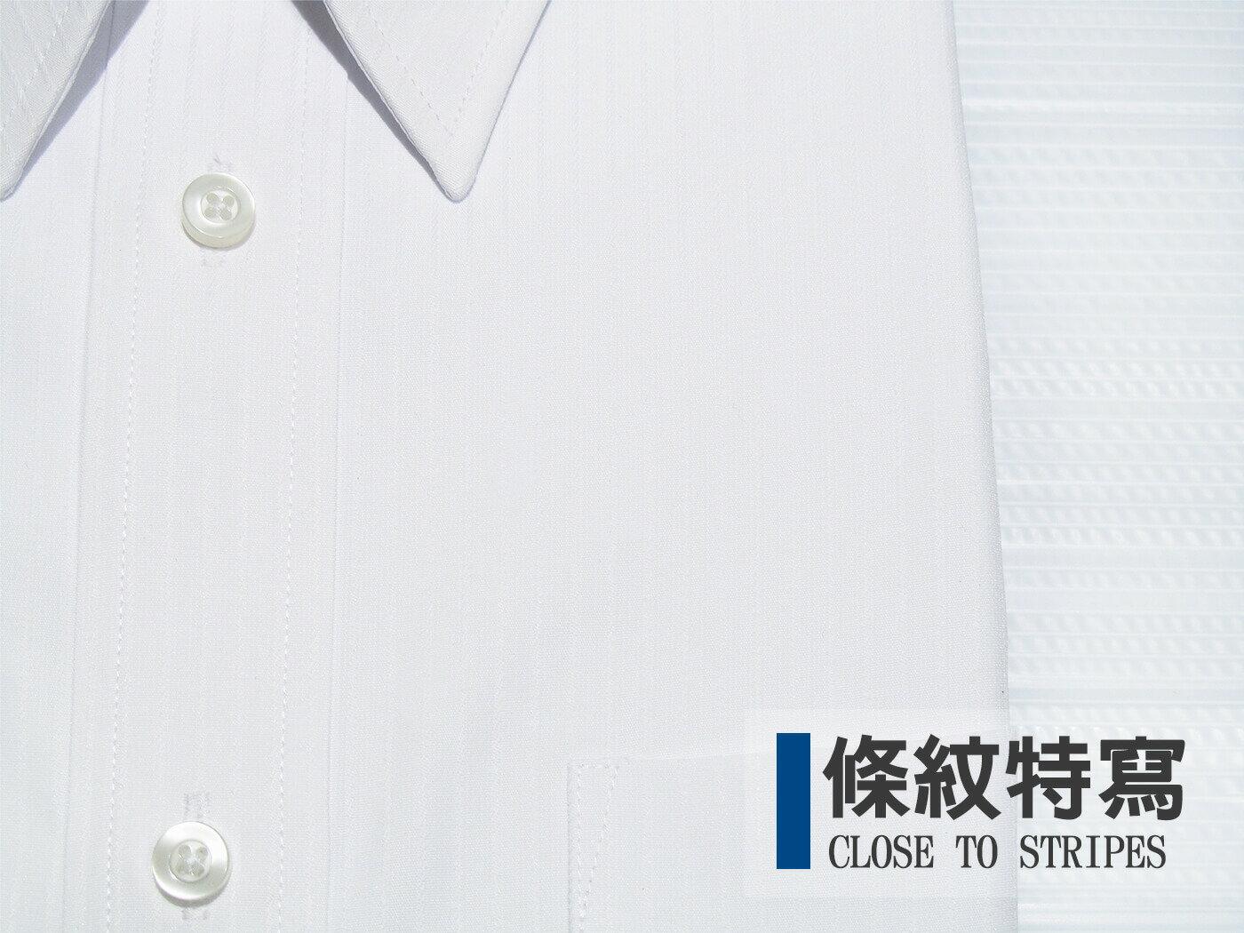 腰身剪裁防皺襯衫 吸濕排汗機能布料直條紋襯衫 柔軟舒適標準襯衫 正式襯衫 保暖襯衫 面試襯衫 上班族襯衫 商務襯衫 長袖襯衫 (322-3971)白色條紋、(322-3972)藍白條紋、(322-3976)藍點條紋、(322-3978)紫白條紋 領圍:15~18英吋 [實體店面保障] sun-e322 3