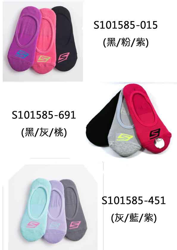 [陽光樂活] SKECHERS 女款 時尚休閒系列 運動隱形襪 限購兩組 任選顏色 S101585-___