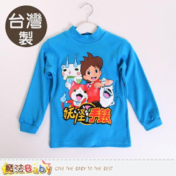 長袖T恤 台灣製妖怪手錶正版純棉半高領上衣 魔法Baby~k60172