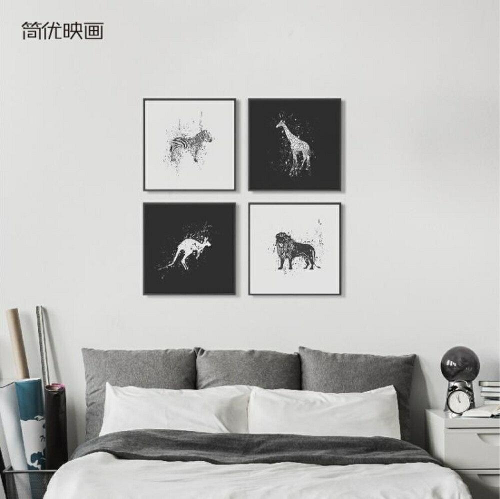 簡優映畫北歐裝飾畫辦公室掛畫抽象現代簡約ins壁畫客廳黑白畫大 雙12購物節